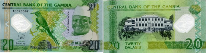 Gambia 20 Dalasi 2014 20th Anniversary of rule of