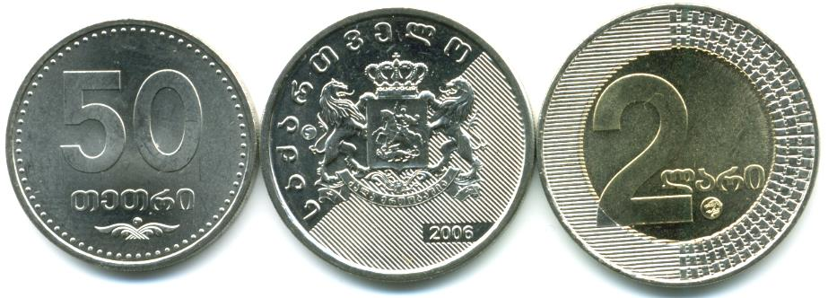 2 DIFFERENT COINS from UKRAINE BOTH DATING 2008 5 /& 50 KOPIYOK
