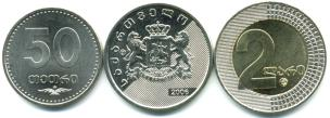 Georgia 2006 coin set: 50 Thetri, 1 & 2 Lari KM89-91