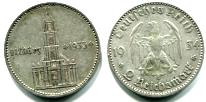 Nazi Germany 2 Reichsmark Church with date KM81