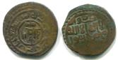 Kuruzwan bronze Jital issued while under siege by Ghenghiz Khan in June and July 1221AD, Album #1971