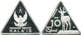 Pièce triangulaire Hala'ib de 10 livres 2018