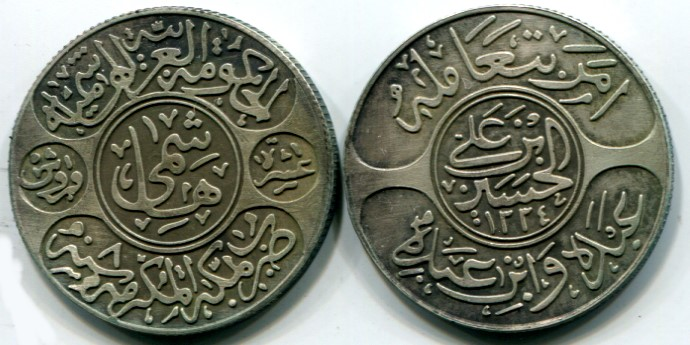 Coins of the Middle East