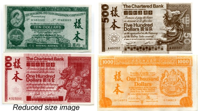 Hong Kong Movie Money