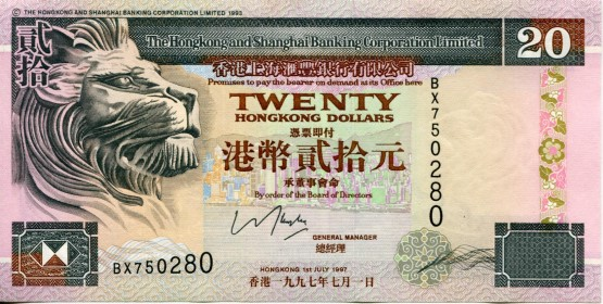 Hong Kong & Shanghai Bank 20 Dollars 1997 P201c