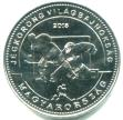 Hungary 50 Forint 2018 IIHF World Ice Hockey Championship coin