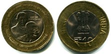 India 10 Rupees 100th Anniversary of Ghandi's return to India