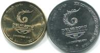 India 2 and 5 Rupees 2010 Commonwealth Games coins