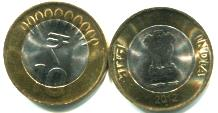India bi-metal 10 Rupees coin