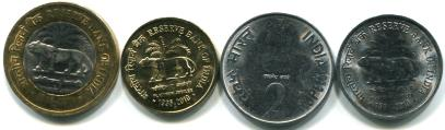 India 2010 1, 2, 5, 10 Rupees 2010 Reserve Bank of India commemorative coin set