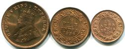 India 1/4 Anna, 1/2 Pice and 1/12 Pice of George V