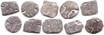 Typical ancient Indian silver punchmarked Karshapana coins