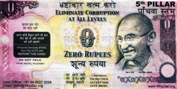Zero Rupee bribe note from India