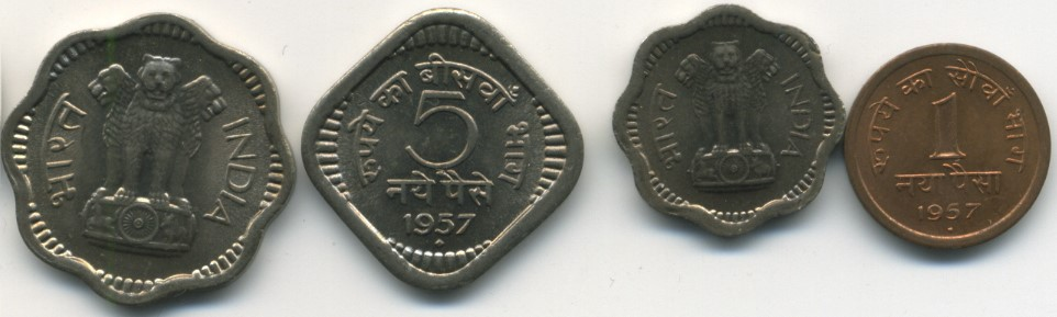 1 2 an autobiography of a coin