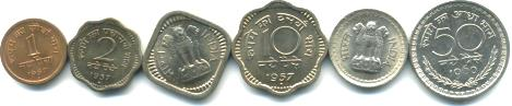 India's first decimal coin set 1957-1960 1 - 50 Paisa