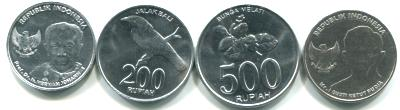 Indonesia 4 coin set, 100 - 1000 Rupiah 2008-2016