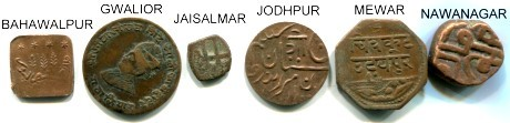 COINS FROM 6 DIFFERENT INDIAN NATIVE STATES