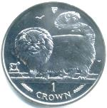 Isle of Man 1997 Long Haired Smoke Cat coin