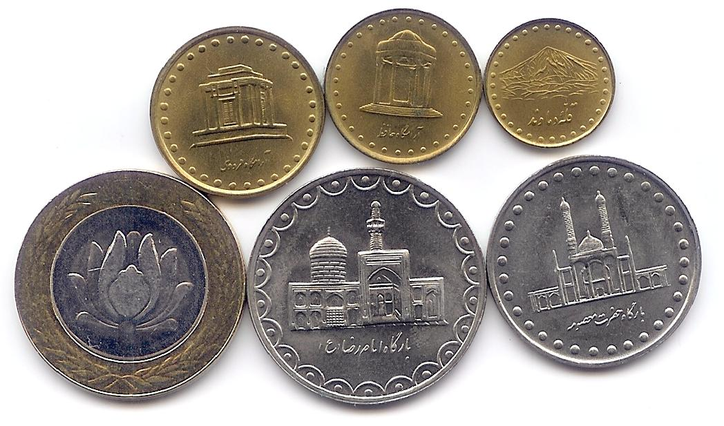 OMAN COMPLETE COMMEMORATIVE COIN SET 5+10+25+50 Baisa 2015 UNC 45TH NATIONAL DAY