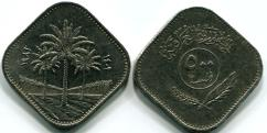 "Iraq 500 ""Falsan"" 1982 Palms with spelling error"
