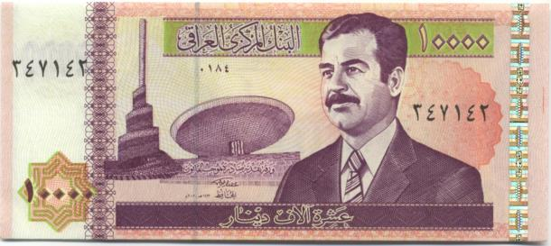 Iraq 10 000 Dinars Banknote Of 2002 Picturing Saddam Hussein