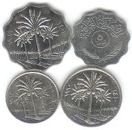 Iraq 4 coin set 5 - 50 Fils, 1975-1990. KM125a-128