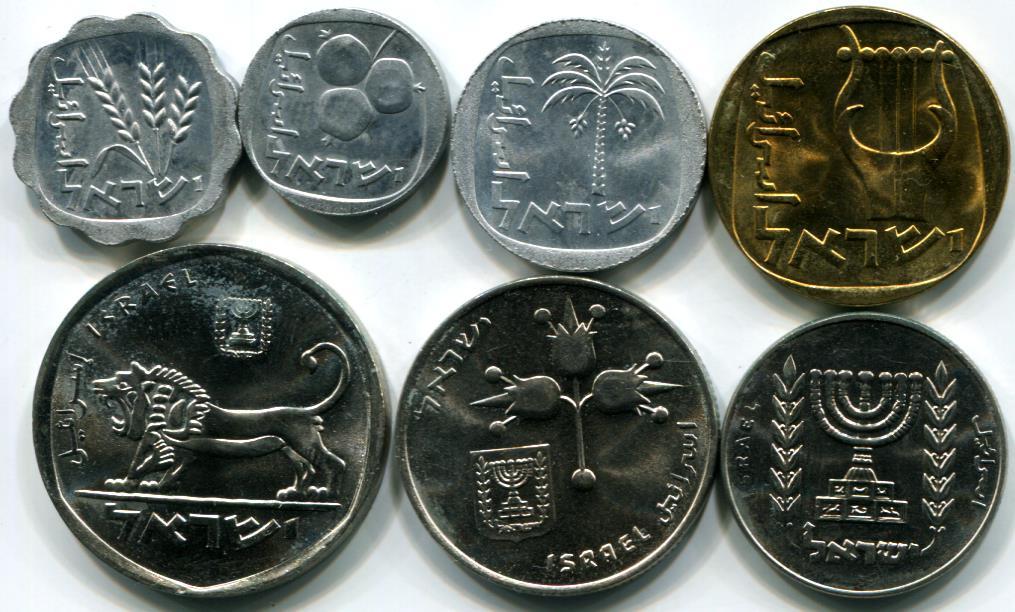 Arabic Coins Israel coin set 1 Agora-5
