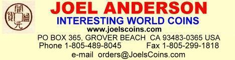 Joel Anderson, Interesting World Coins
