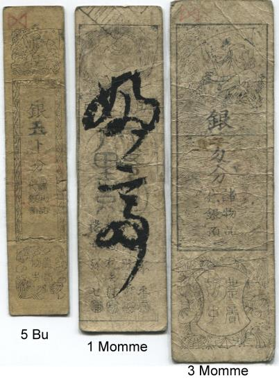 3 Meiji era Hansatsu notes from Japan
