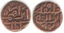 Jaunpur Sultanate, copper 1 Fals coin of Ibrahim Shah, 1402-1440AD