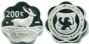 Jammu & Kashmir 200 Rupees 2020 coin depicts Kashmir Deeer