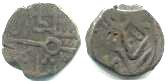 Kashmir copper coin of Fath Shah (1486-1520)