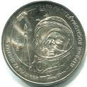 Kazakhstan 50 Tenge 50th Anniversary of First Manned Space Flight