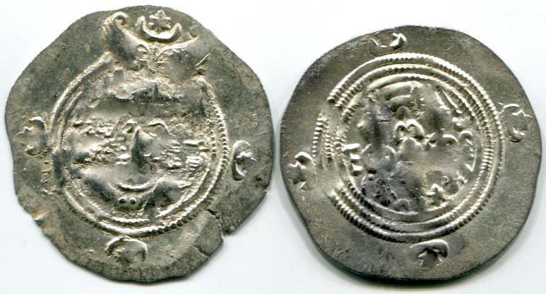 dating iran coins