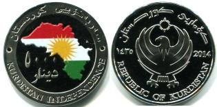 Kurdistan multi-color 5000 Dinars 2014 Independence