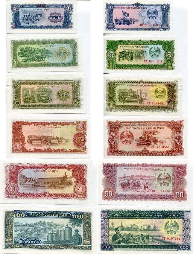 Laos 6 note set, 1 - 100 Kip 1979 P25=P30