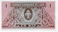 Kingdom of Laos 1 Kip banknote from 1960's