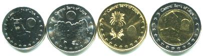 Libya 4 coin set, 2014, 50 Dirhams - 1/2 Dinar