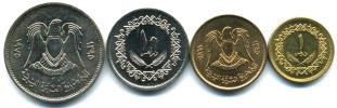 Libya 1975 coin set: 1 - 20 Dirhams