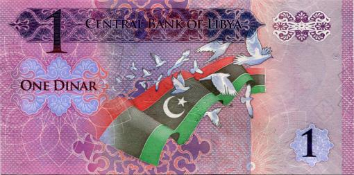 Libya 1 Dinar banknote features flag and doves