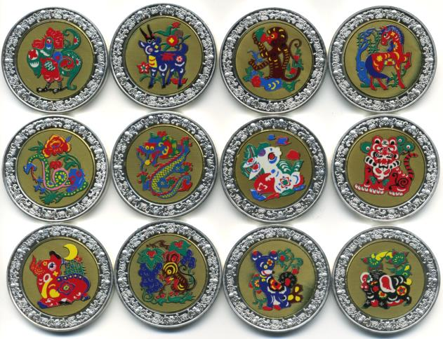 Malawi Chinese Zodiac coin set