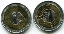 10 Dollar coin of Marie Byrd Land commemorates beatification of Pope John Paul II