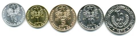 Mauritania coin set