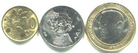 Morocc0 10 Santimat, 1 Dirham and bi-metallic 10 Dirhams 2012