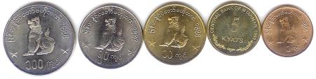 Myanmar 1999 5 coin set depicting Chinze (Chinthe) Lion