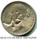 Nejd counterstamp on India Rupee 1840