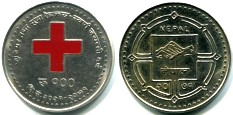 Nepal 100 Rupees 2015 (VS2071) Junior Red Cross colored coin