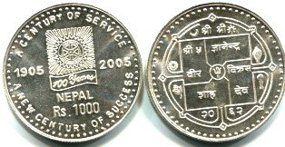 Napal 1000 Rupees 2005 100th Anniversary of Rotary International coin