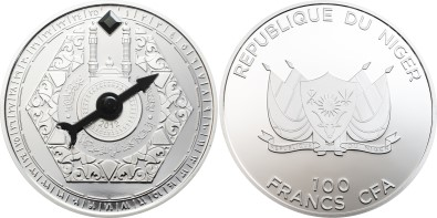 Niger 100 Francs 2012 Mecca Compass (Qiblah) coin