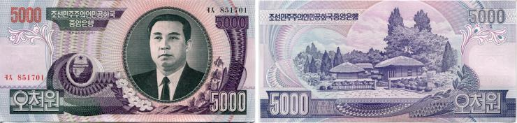 North Korea 5000 Won banknote 2006 P46c
